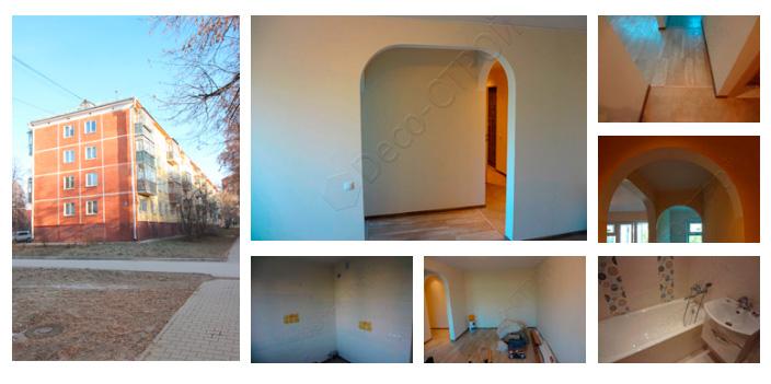 Ремонт однокомнатной квартиры Академическая 29 (32 кв. м.)