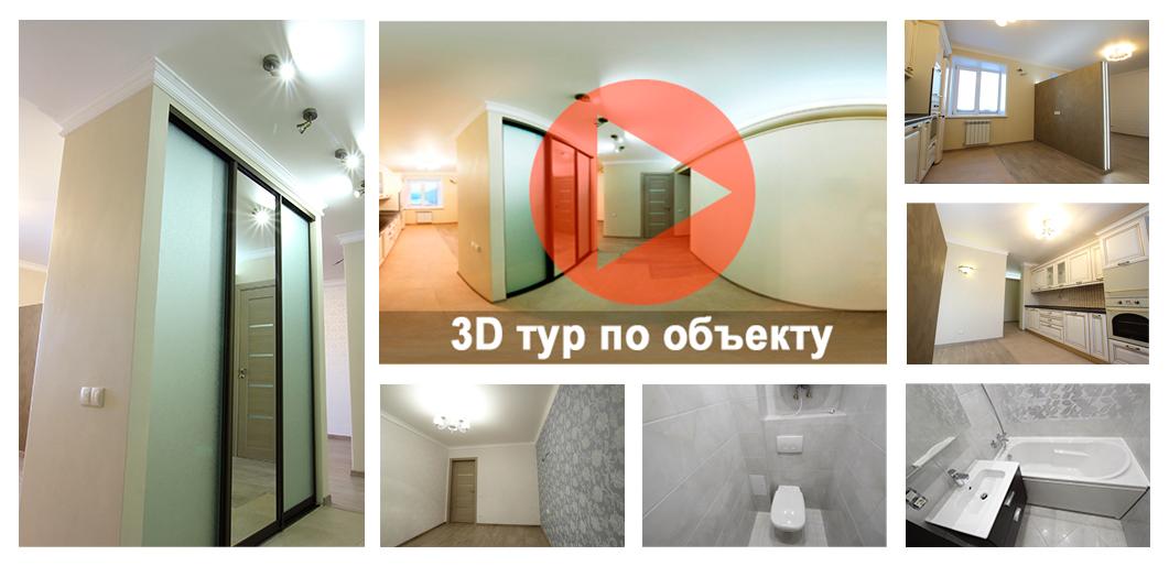 Ремонт двухкомнатной квартиры Гребенщикова 6/1 (58 кв. м.)